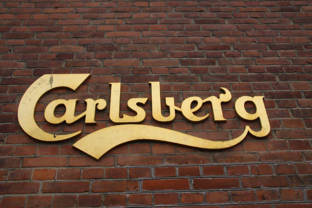 Denmark: Visit Carlsberg Brewery, Copenhagen