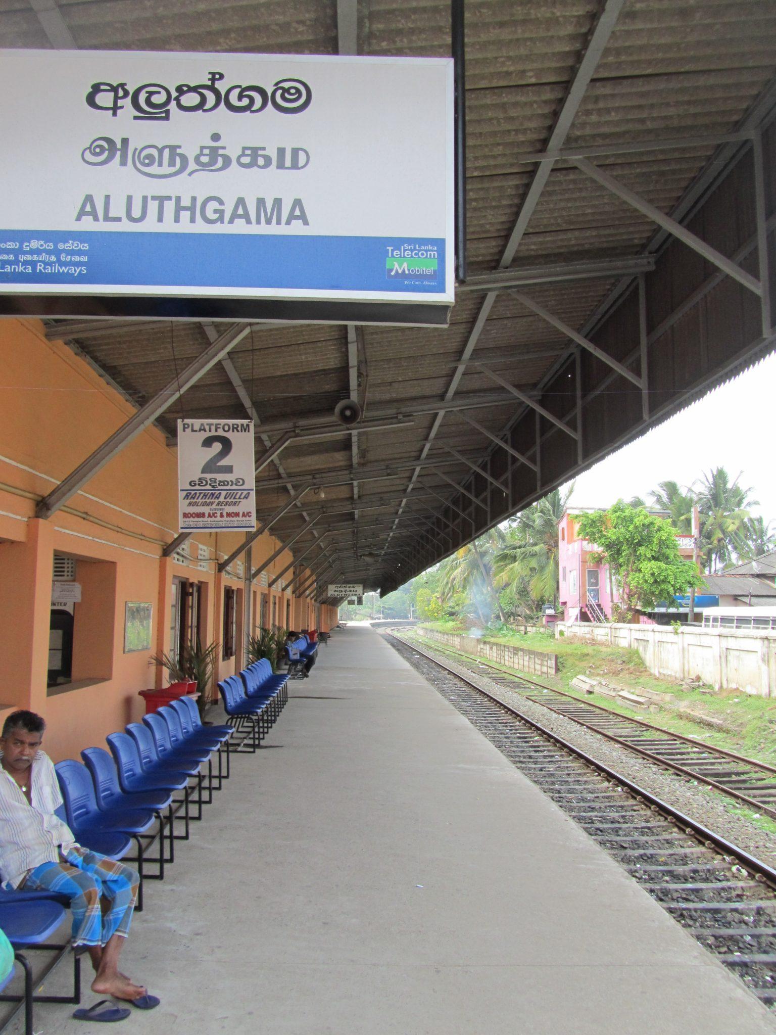 Aluthgama Train Station, Sri Lanka