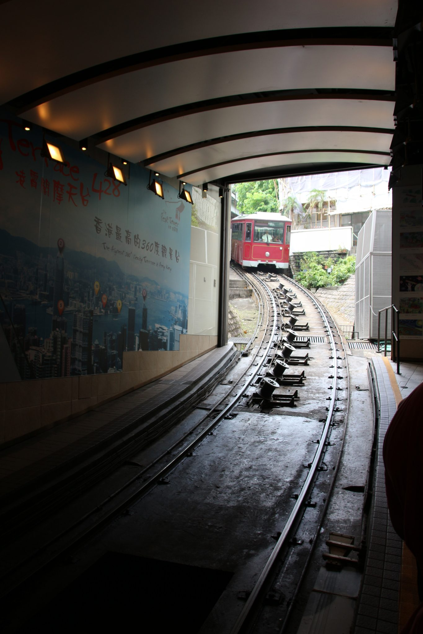 Tram up to Victoria Peak, Hong Kong