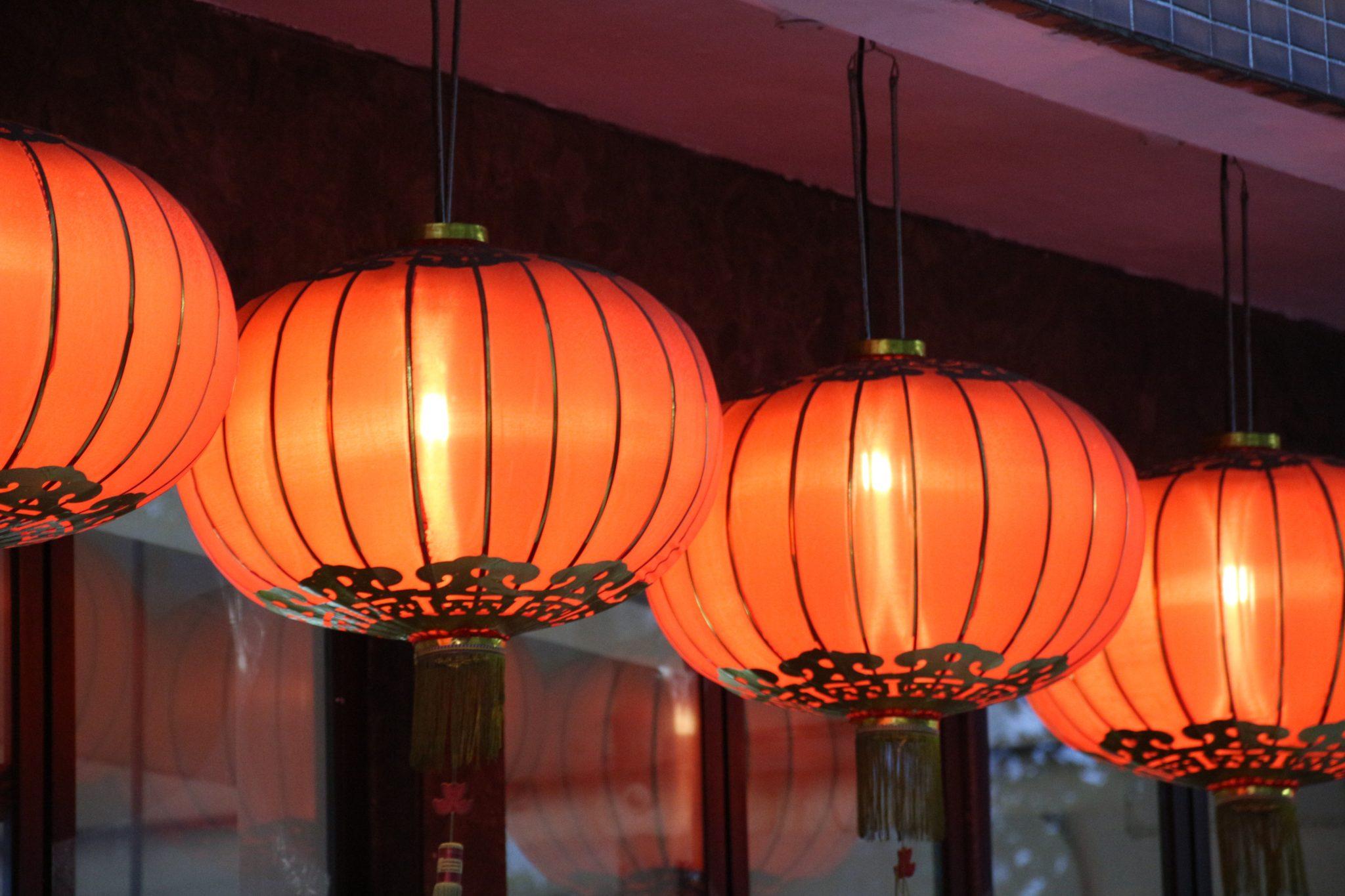 Lanterns in Hong Kong