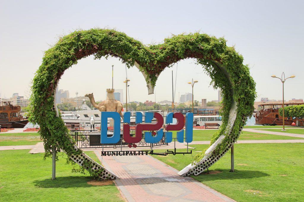 UAE: Dubai Overview