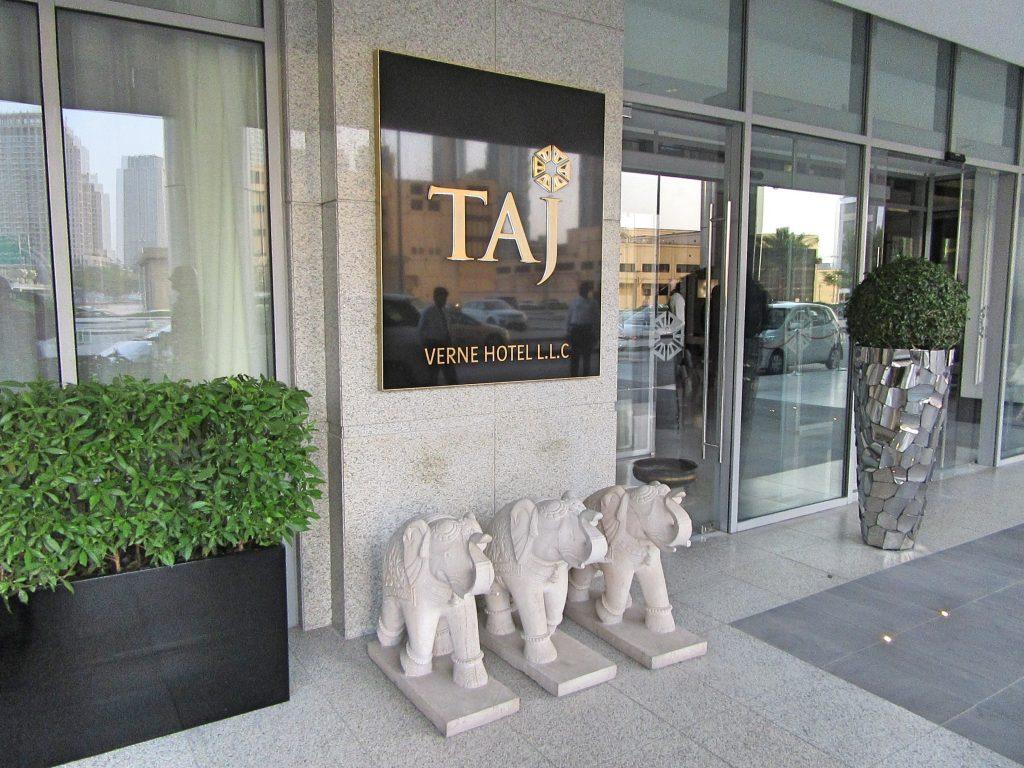 UAE: Taj Dubai Hotel
