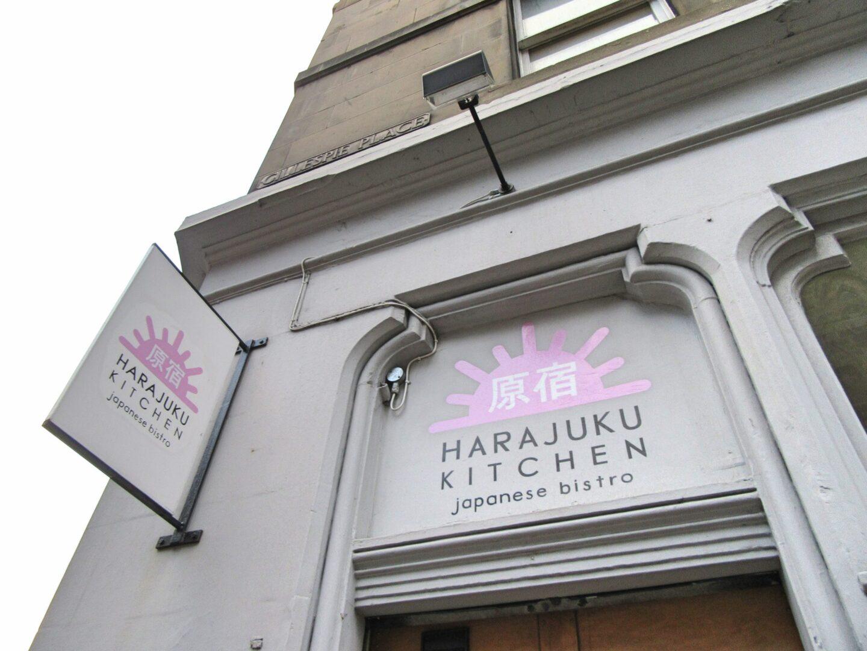 Scotland: Harajuku Kitchen Japanese Bistro, Edinburgh