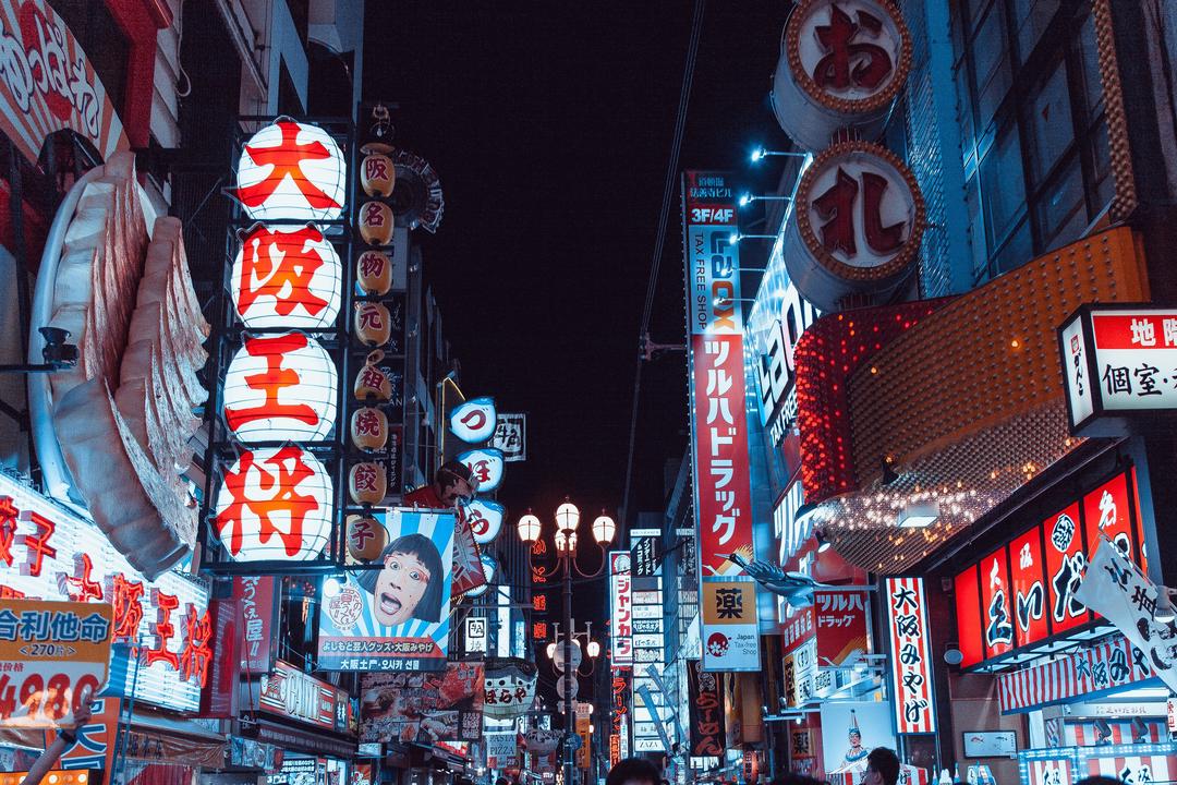 Japanese Nightlife
